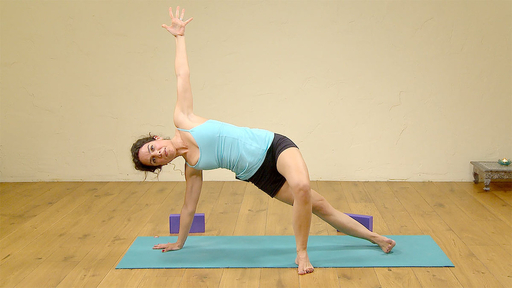 Video thumbnail for: Fundamentals of yoga: upper body