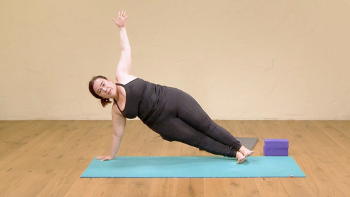 Video thumbnail for: Strong and supple