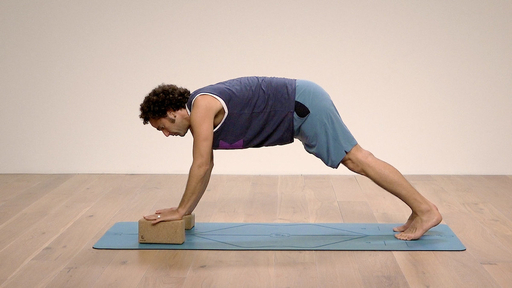 Video thumbnail for: Circulation station: A dynamic movement practice