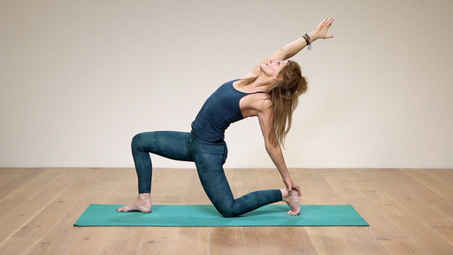 Video thumbnail for: Backbend your lunge pose